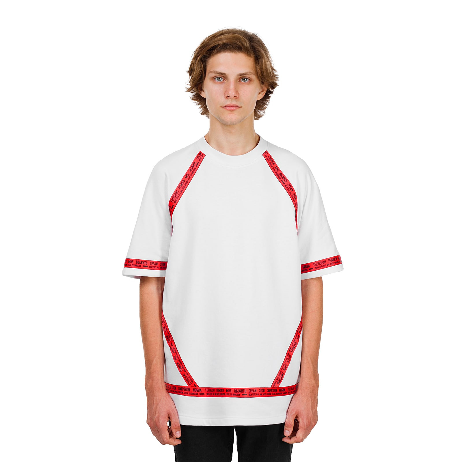 69bb8a1459e3 Division White/Red Men's T-Shirt